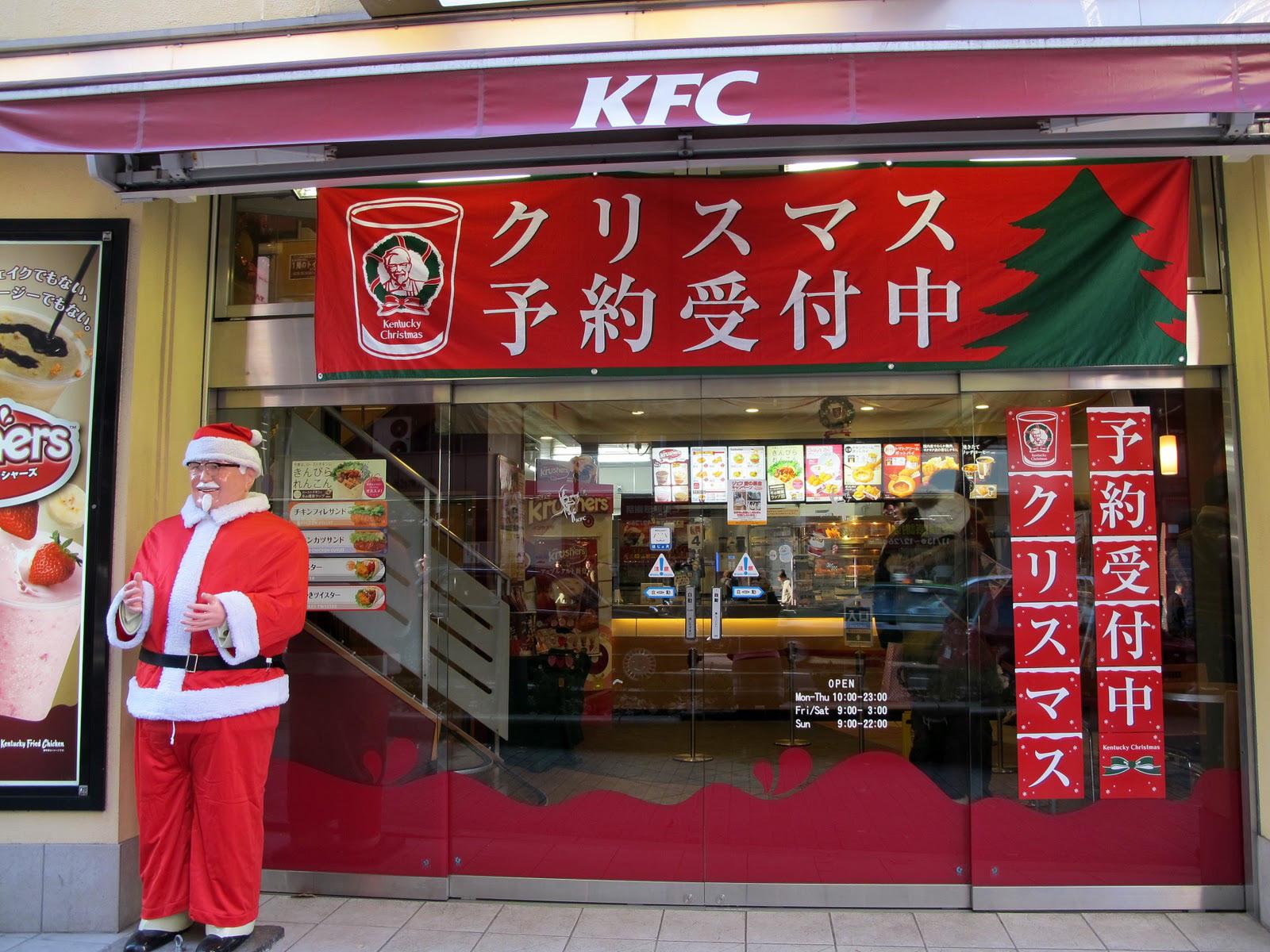 Kết quả hình ảnh cho KFC vào đêm Giáng sinh.