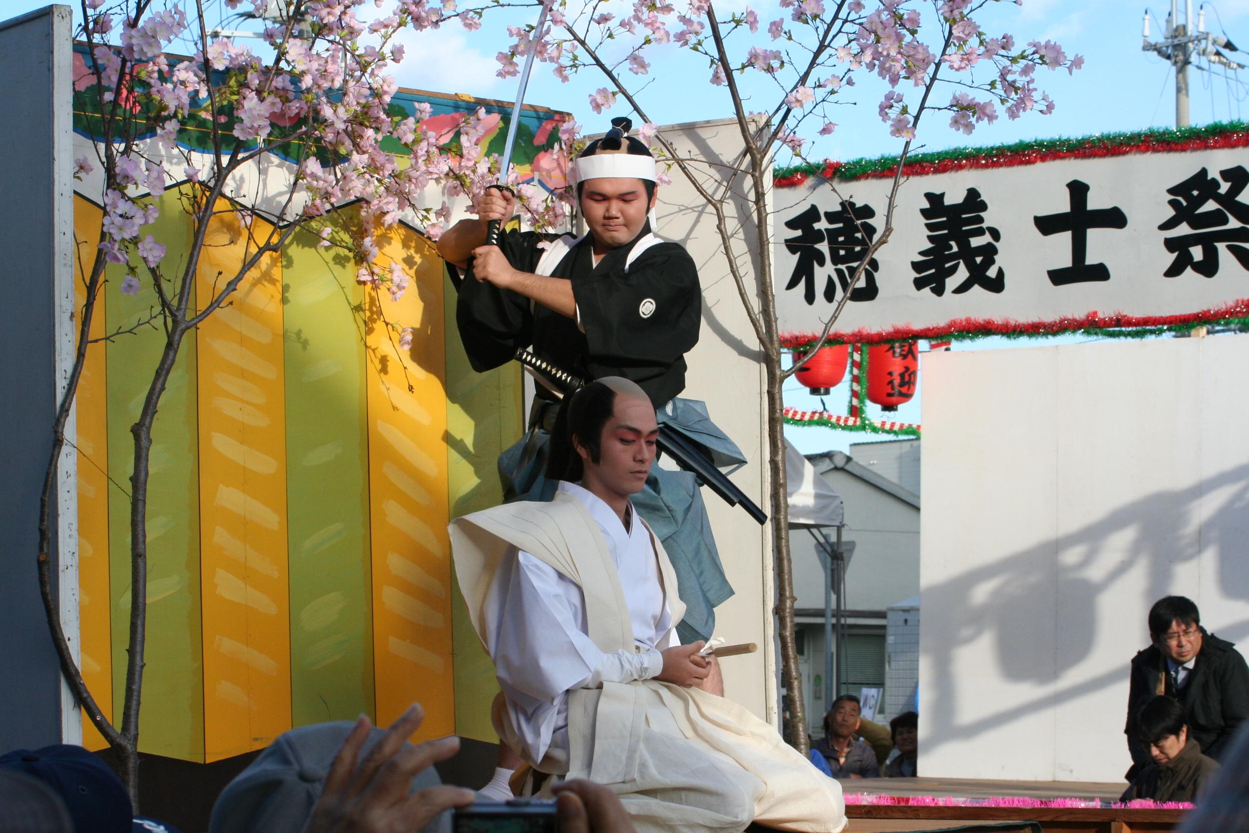 Ako-Gishi-sai-3