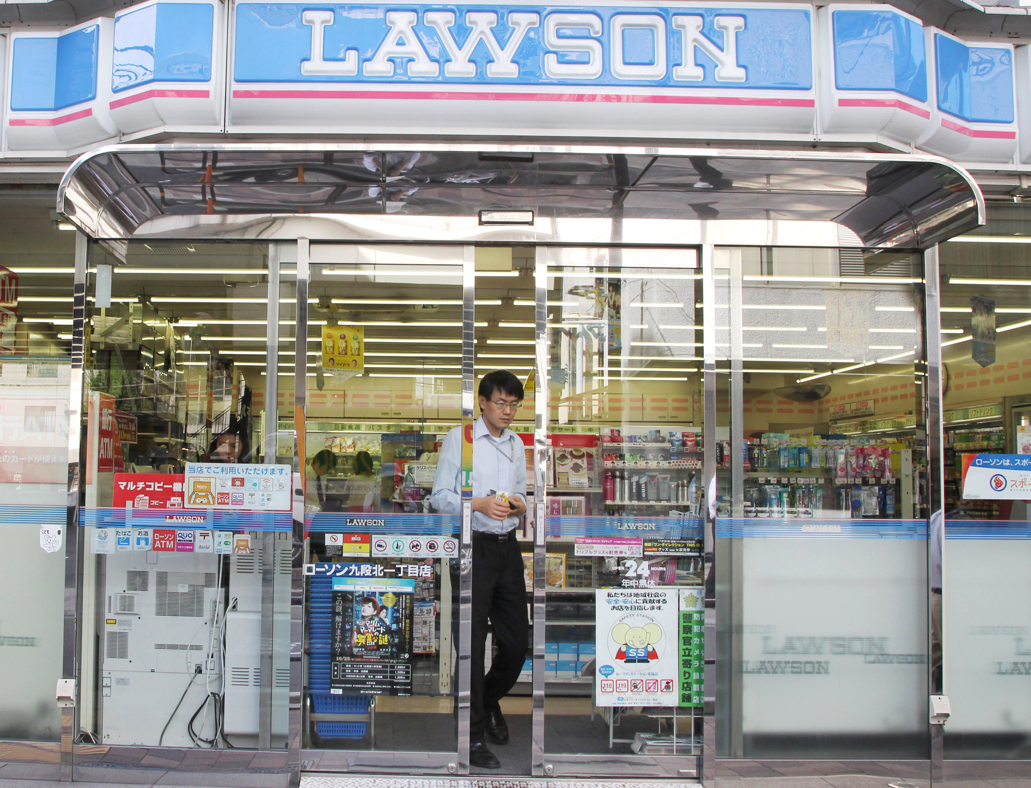 General Images Of Lawson Inc. Convenience Stores as Company Reports Earnings