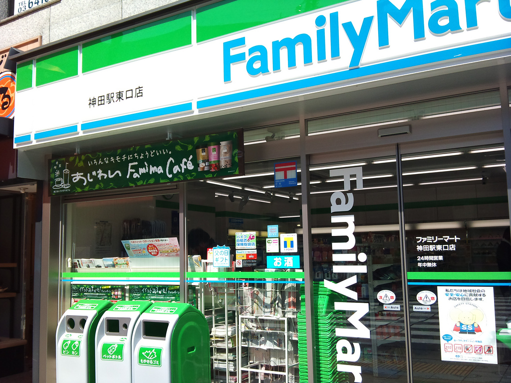 why_so_japan_familymart_convenience_store