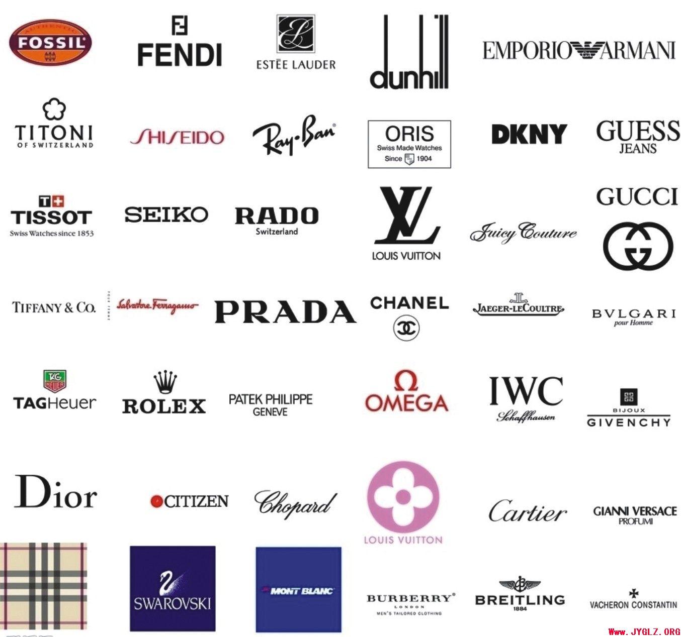 fashion-brand-logos