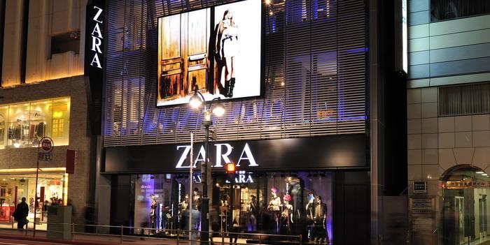 Zara 00