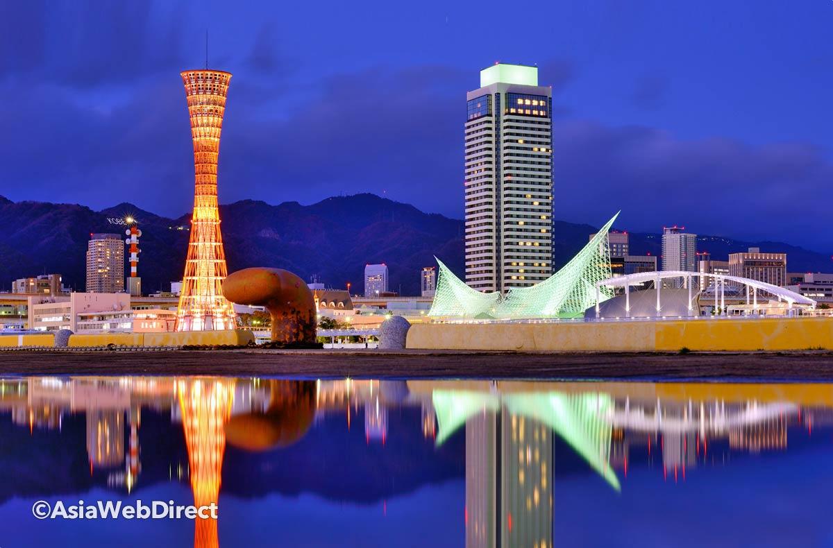 """Kết quả hình ảnh cho Kobe Harborland"""""""