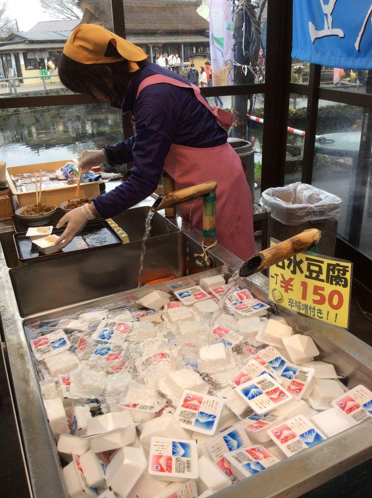 oshino_hakkai tofu warm fresh