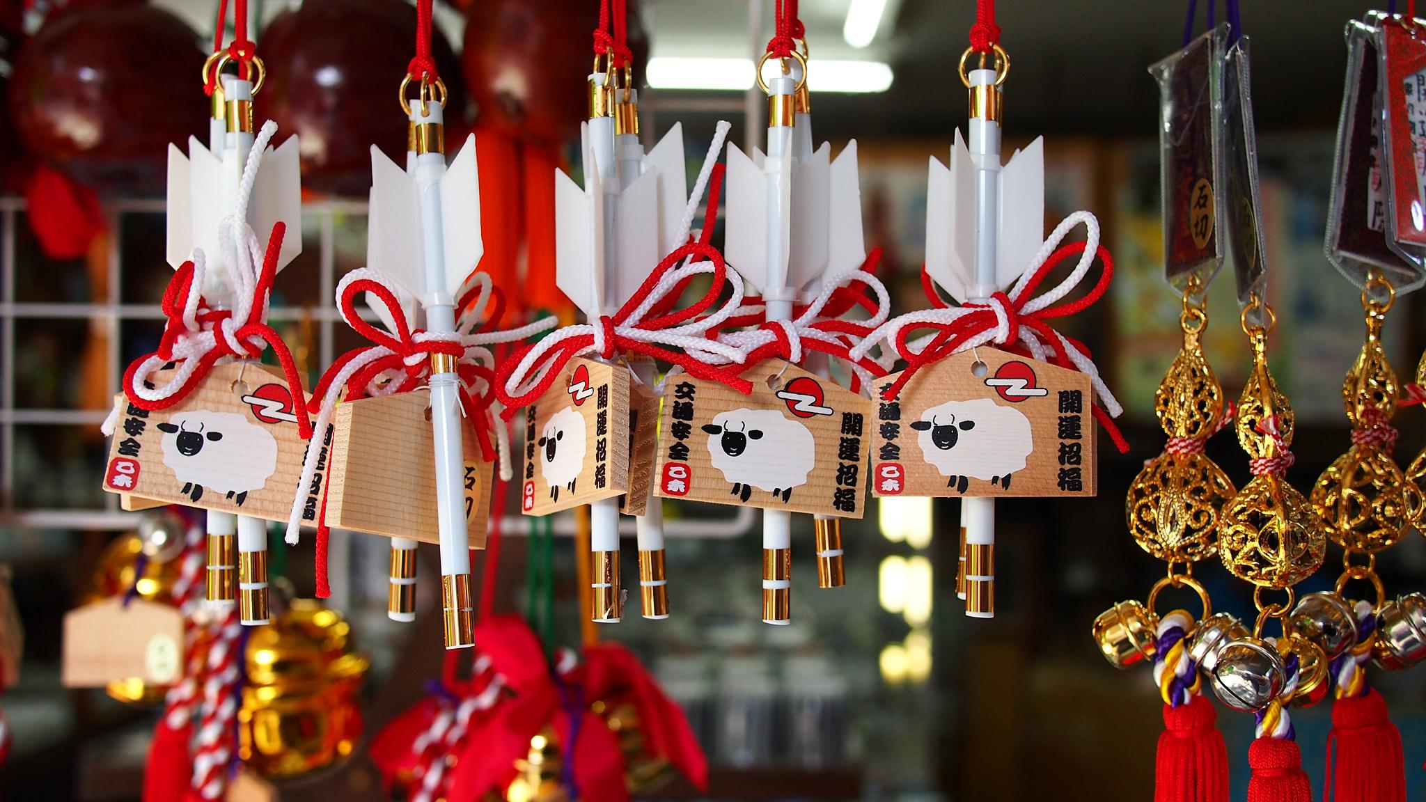 Các ngày nghỉ lễ trong năm ở Nhật Bản