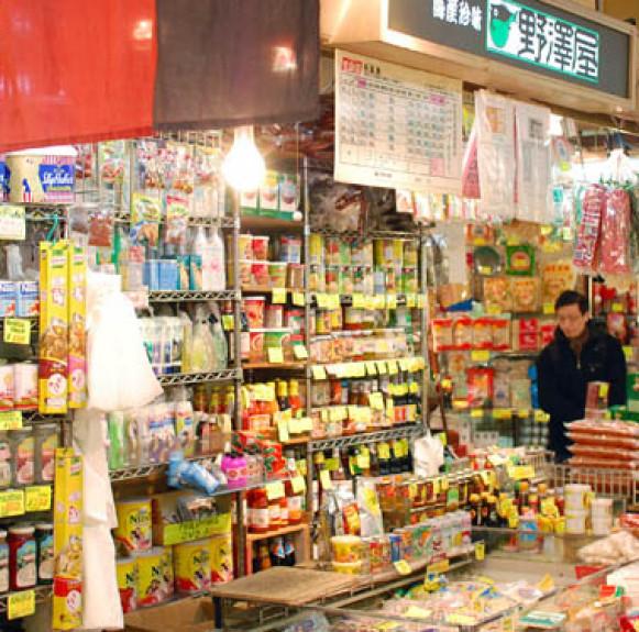 Những lưu ý cần biết khi mua sắm tại Nhật Bản