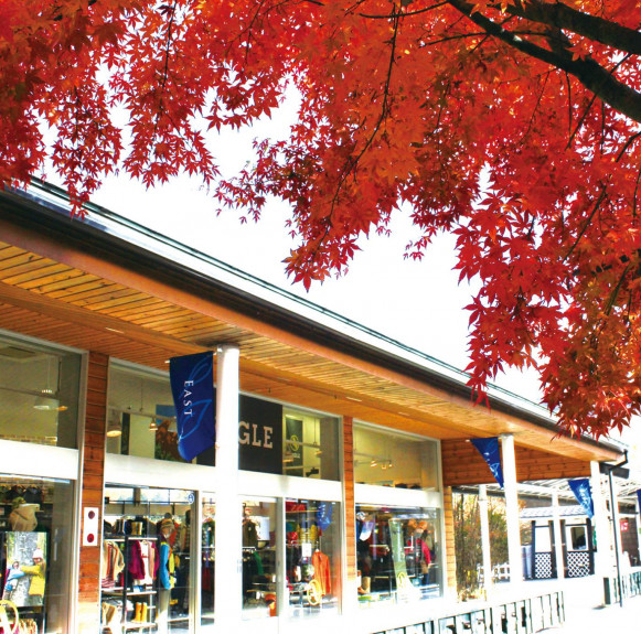 Trung tâm mua sắm Karuizawa Prince Shopping Plaza