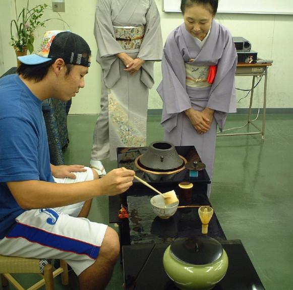 Bí ẩn Trà Đạo Nhật Bản