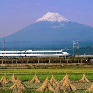 Japan Rail Pass là gì