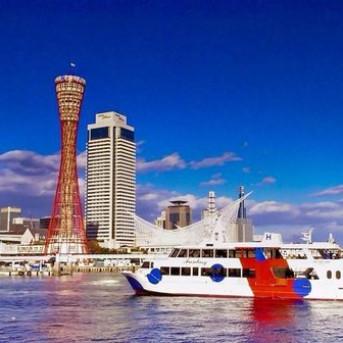 Quyến Rũ Mùa Thu - Thưởng Thức Bò Kobe Danh Tiếng