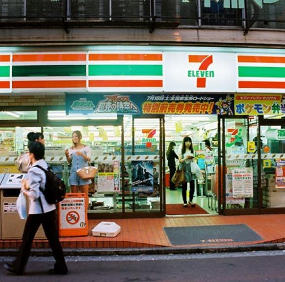 Những tiện ích được yêu thích ở Nhật Bản