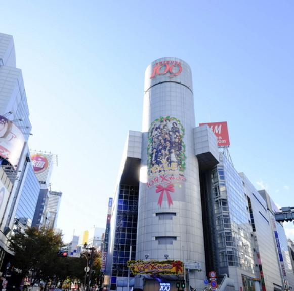 Trung tâm mua sắm SHIBUYA109