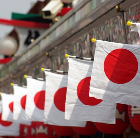 Những ngày lễ được nghỉ của người Nhật trong năm