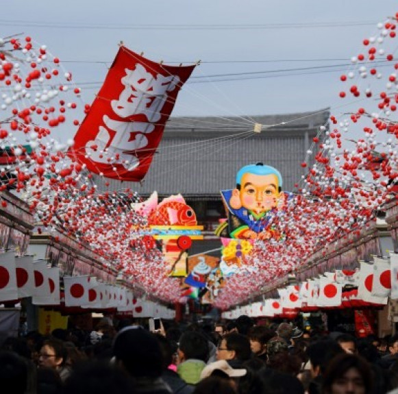Cảm Nhận Văn Hóa Nhật Bản Qua Cách Đón Mừng Năm Mới (Phần 1)
